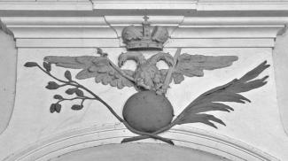 Reichsadler an der Stadtpfarrkirche Vils
